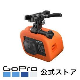 GoPro バイトマウント + フローティー Floaty HERO8 Black ASLBM-002 ゴープロ アクセサリー