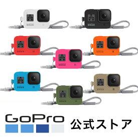 GoPro スリーブ+ ランヤード AJSST ゴープロ アクセサリー HERO8