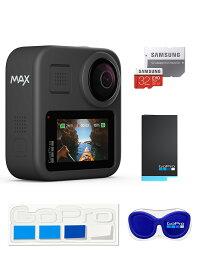 GoPro MAX +予備バッテリー + 認定SDカード32GB + GoPro公式限定非売品メガホルダー(青)&ステッカー セット