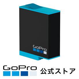 GoPro HERO9専用 リチウムイオンバッテリー ADBAT-001