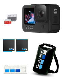 【GoPro公式】GoPro HERO9 Black + 予備バッテリー + 認定SDカード + ドライバッグ + ステッカー ゴープロ [国内正規品]