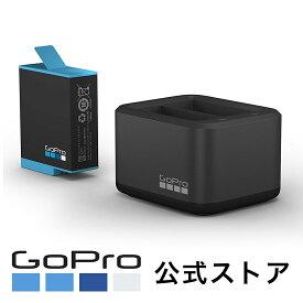 【GoPro公式】 ゴープロ デュアルバッテリーチャージャー for HERO9 ADDBD-001-AS [国内正規品]