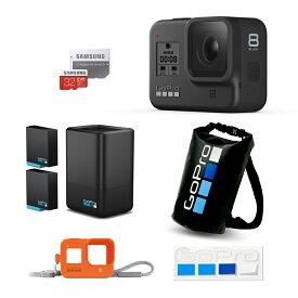 【GoPro公式限定】GoPro HERO8 Black + デュアルバッテリーチャージャー+バッテリー + スリーブ+ランヤード + 認定SDカード + ドライバッグ + ステッカー 【国内正規品】