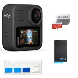 【GoPro公式】GoPro MAX + 予備バッテリー + 認定SDカード32GB + 公式ストア限定 非売品ステッカー ゴープロ [国内正規品]