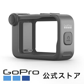 【GoPro公式】Media Mod メディアモジュラー for HERO9 | ADFMD-001 [国内正規品]