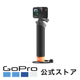 【GoPro公式】The Handler ザ・ハンドラー Ver3.0   AFHGM-003 [国内正規品]