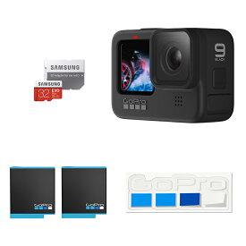 【GoPro公式】GoPro HERO9 Black + 予備バッテリー + 認定SDカード + ステッカー ゴープロ [国内正規品]
