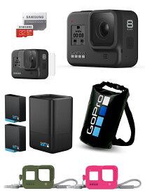 【GoPro公式限定】GoPro HERO8 Black + デュアルバッテリーチャージャー+バッテリー + プロテクトスクリーン + スリーブ+ランヤード 2セット + 認定SDカード + ドライバッグ 【国内正規品】