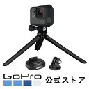 GoPro トライポッドマウント ABQRT-002