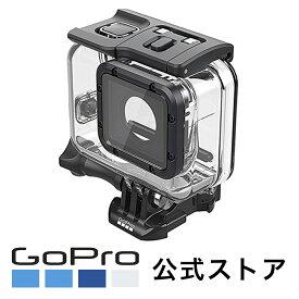 GoPro Super Suit HERO7/6/5 Black対応 総合保護 + ダイブハウジング AADIV-001 【GoPro公式】