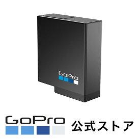 【エントリーでP9倍〜】GoPro 充電式バッテリー HERO7 Black/HERO6 Black/HERO5 Black 対応 AABAT-001-AS 【GoPro公式】【7/1〜7/31】