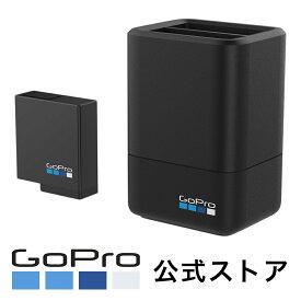 【GoPro公式】GoPro デュアル バッテリー チャージャー + バッテリー HERO7 Black/HERO6 Black/HERO5 Black対応 AADBD-001-AS