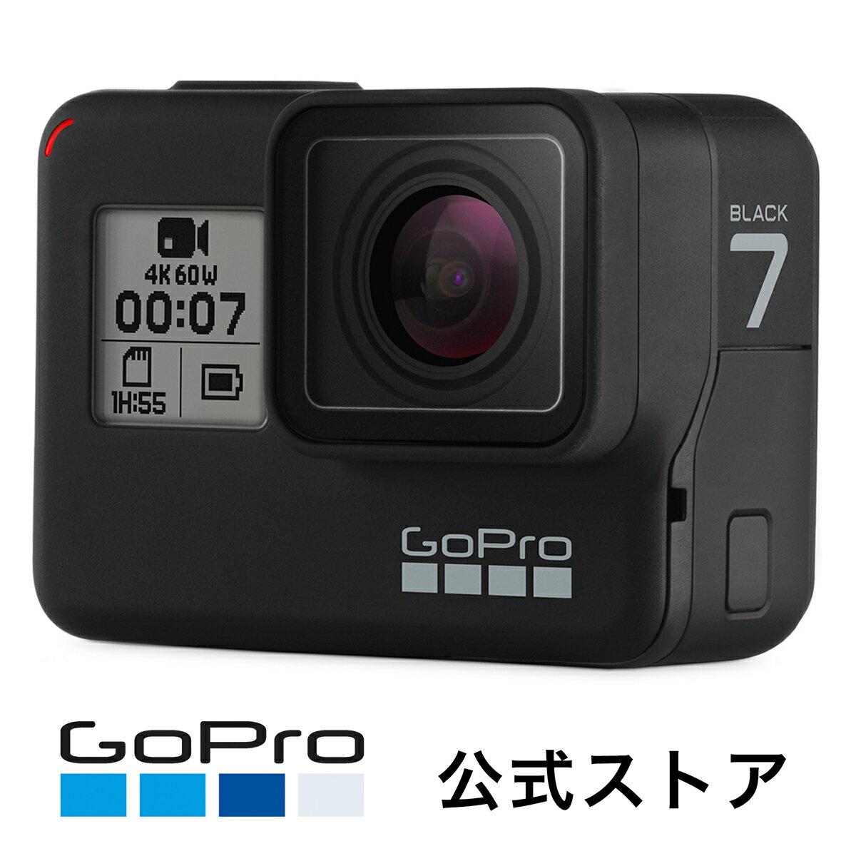 GoPro(ゴープロ) HERO7 Black ヒーロー7 ブラック CHDHX-701-FW ※MicroSDカードは付属しません