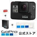 【公式限定】GoPro HERO7 Black + 認定SDカード + 予備バッテリー + 非売品クリアステッカー セット CHDHX-701-FW ゴ…