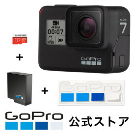【公式限定】GoPro HERO7 Black + 認定SDカード + 予備バッテリー + 非売品クリアステッカー セット CHDHX-701-FW ゴープロ ヒーロー7 ブラック
