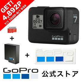 【エントリーでP9倍〜】【公式限定】GoPro HERO7 Black + 認定SDカード + 予備バッテリー + 非売品クリアステッカー セット CHDHX-701-FW ゴープロ ヒーロー7 ブラック【7/1〜7/31】