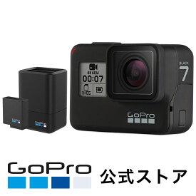 【公式限定】GoPro HERO7 Black デュアルバッテリーチャージャー+バッテリー バンドル CHDHX-701-FW + AADBD-001-AS