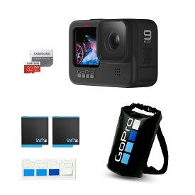 【GoPro公式】 ゴープロ 公式ストア限定 HERO9 Black + 予備バッテリー + 認定SDカード + ドライバッグ + ステッカー [国内正規品]