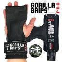 パワーグリップ ゴリラグリップスプロ GORILLA GRIPS PRO 高強度滑り止めラバー リストストラップ 男女兼用 握力補助 …
