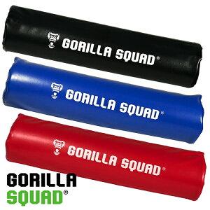 送料無料 スクワットパッド バーベル シャフト パット 高品質PUレザー 3色 筋トレ GORILLA SQUAD