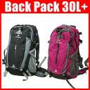 【あす楽対応】 【送料無料】 バックパック 30L デイパック ザック リュック リュックサック バッグ 鞄 アウトドア ボ…