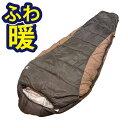 【Bears Rock】-15度 マミー型 ふっくら包み込まれる暖かさ 洗える寝袋 4シーズン 寝袋 防災 冬用 キャンプ ツーリン…