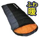 【Bears Rock】キングサイズ 封筒型 大きい ふんわりと布団のような寝心地 ぽかぽか暖かい 洗える寝袋 4シーズン トラ…