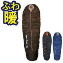【Bears Rock】 -15度 マミー型 ふっくらと包み込まれる暖かさ 洗える寝袋 4シーズン対応 冬用 -15℃ 暖房費 節約 グ…