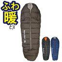 【Bears Rock】 -34度 マミー型 ふっくらと包み込まれる暖かさ 洗える寝袋 冬用 センタージップ 4シーズン 寝袋 キャ…