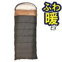 【Bears Rock】 -30度 封筒型 ワイド ふんわり厚みのある布団のような寝心地 大きい ゆったり 綿量No1 洗える寝袋 冬…