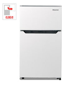Hisense ハイセンス 2ドア冷凍冷蔵庫 HR-B95A ホワイト(93L)【アウトレット】【送料込み(北海道・九州・離島・沖縄別途)】【時間指定・代引き不可】