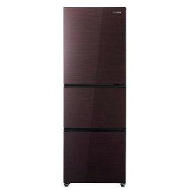 ハイセンス Hisense 3ドア冷凍冷蔵庫 HR-G2801 BR 282L ダークブラウン【アウトレット品】【送料込(北海道、離島、沖縄別途)】【代引き不可】