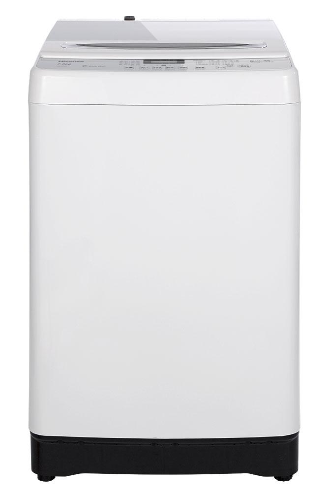 ハイセンス 全自動洗濯機 HW-G75A (7.5Kg)hisense【アウトレット品】【送料込み(北海道、九州、離島、沖縄別途)】【代引き不可】