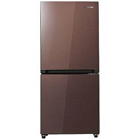 Hisense ハイセンス 2ドア冷凍冷蔵庫 HR-G13A-BR ガラスブラウン(134L)【アウトレット】【送料込(北海道・九州・離島・沖縄別途)】【代引き不可】