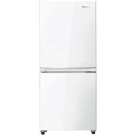 大特価!Hisense ハイセンス 2ドア冷凍冷蔵庫 HR-G13B-W ガラス ホワイト(134L)【アウトレット】【送料込(北海道・九州・離島・沖縄別途)】【時間指定・代引き不可】