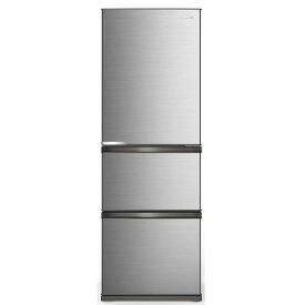 台数限定大特価!ハイセンス Hisense 3ドア冷凍冷蔵庫 HR-D3601-S シルバー【アウトレット品】【送料込(北海道、離島、沖縄別途)】【代引き不可】