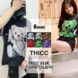 【2BUYクーポン対象外】THICC BEAR T-SHIRT(BLACK)