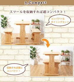 【送料無料】ダイニングテーブル3点セットイベリア