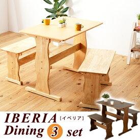 ダイニングテーブル セット 2人用 3点 幅90 ダイニングテーブルセット 2人 ベンチ コンパクト セット カントリー 二人用 ダイニングテーブル 食卓 ナチュラル ブラウン シンプル おしゃれ 木製 北欧 ギフト 送料無料