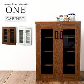 キャビネット ONE(食器棚 ロータイプ 幅60cm 高さ80cm リビング 1人暮らし ホワイト 白 ブラウン ウォールナット 木目 木製 ガラス おしゃれ ミニ食器棚) 北欧 ギフト 送料無料
