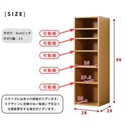 【送料無料】スリムシューズラック幅28cm