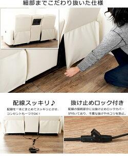 両側電動リクライニングソファ3人掛け(スマート)(左右電動)