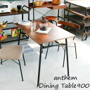 【送料無料】 anthem アンティーク調 ダイニングテーブル 幅90cm ( ダイニングテーブル テーブル単品 テーブル アンティーク調 レトロ ヴィンテージ風 )送料込み 北欧 父の日 ギフト