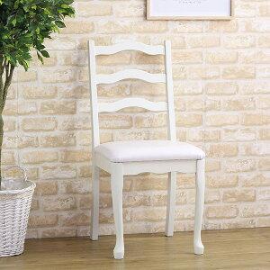チェア【CLEMONT】クレモント 椅子 イス エレガント クラシック ヴィンテージ レトロ 姫系 ガーリー ホワイト 白 アイボリー 猫脚 デスク ダイニング チェア 合皮 天然木 シンプル おしゃれ 一