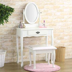 ドレッサー スツール付き 【CLEMONT】クレモント 化粧台 デスク 椅子 いす チェアー アンティーク 家具 姫系 猫脚 合皮 天然木 ホワイト アイボリー おしゃれ 可愛い 北欧 エレガント クラシッ