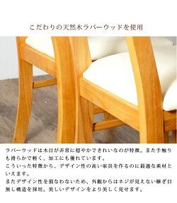 【送料無料】ダイニングチェア(同色2脚セット)