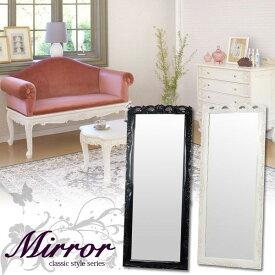 ミラー(鏡 カガミ ミラー スタンドミラー 姿見 一面鏡 アンティーク調 欧風 姫家具 シンプル 木製)送料込み おしゃれ 北欧 ギフト 送料無料