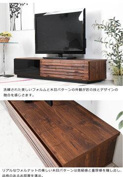 テレビ台ローボード150cm国産完成品