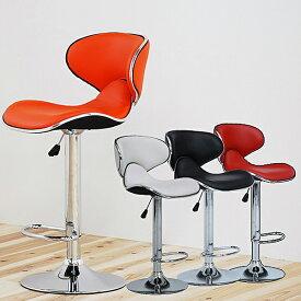 【アウトレット】カウンターチェアー バーチェア カウンター ハイチェア 椅子 回転 昇降 座り心地 背もたれ付き シンプル 椅子 チェアー スツール バーチェアー 座面 クッション おしゃれ 北欧 オレンジ レッド ブラック ホワイト ギフト 父の日