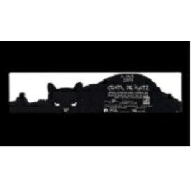 フランス クレマン クリュール ジャンティ・ド・カッツ2016 白ワイン・やや甘口 750ml ギフト/猫ラベル/猫の日/黒猫/アルザス/自然派/ワインギフト/引越し祝い/新築祝い/お歳暮 【ワインショップ ゴリヨン】